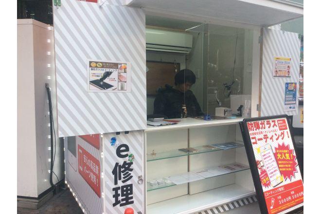 スマレンジャードン・キホーテ梅田店店頭