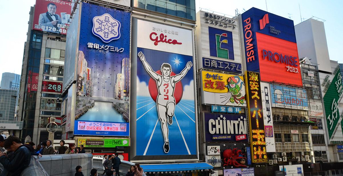 難波・心斎橋でiPhoneのバッテリー交換!駅近で評判のiPhone修理店4選