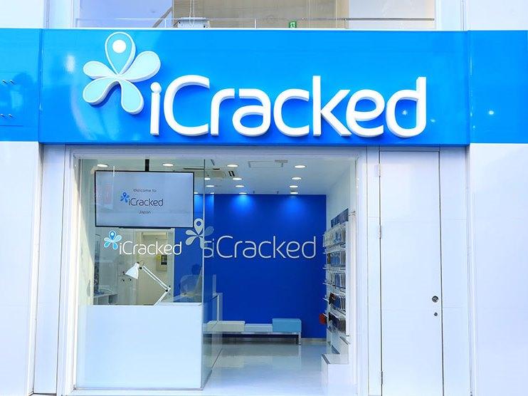 優良iPhone修理店紹介②「iCracked」