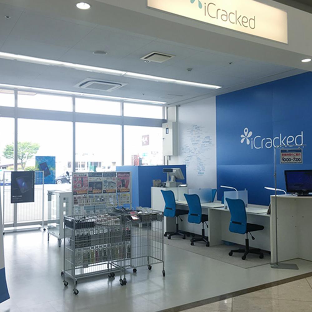 iCracked Store 前橋店