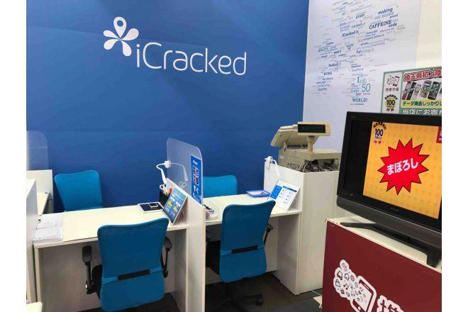 【閉店】iCracked Store カインズ上里本庄店