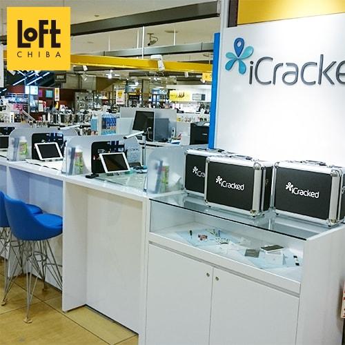 【閉店】iCracked Store 千葉ロフト店
