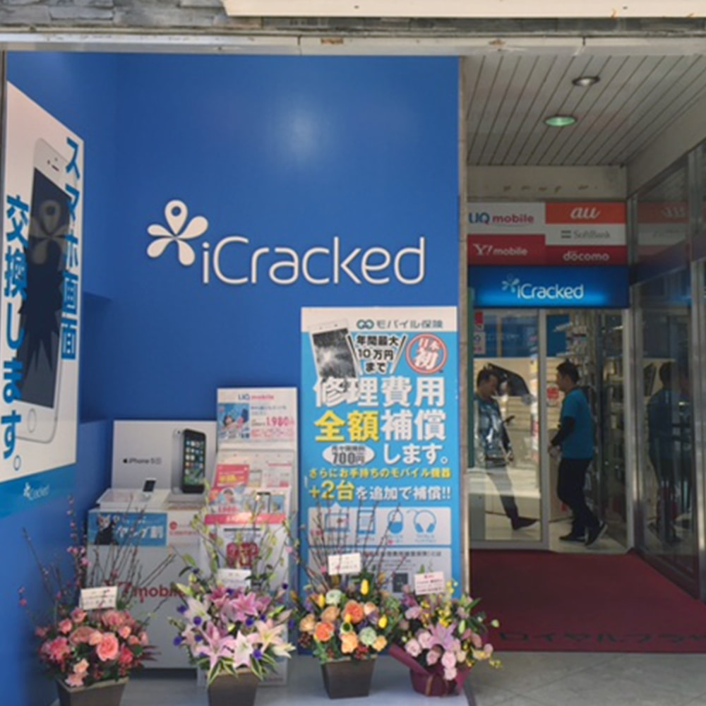 【閉店】iCracked Store 調布店