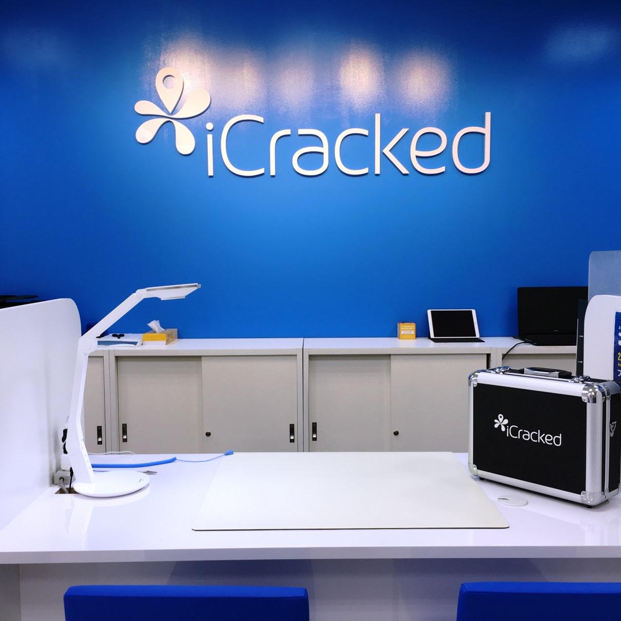 【閉店】iCracked Store 二俣川店