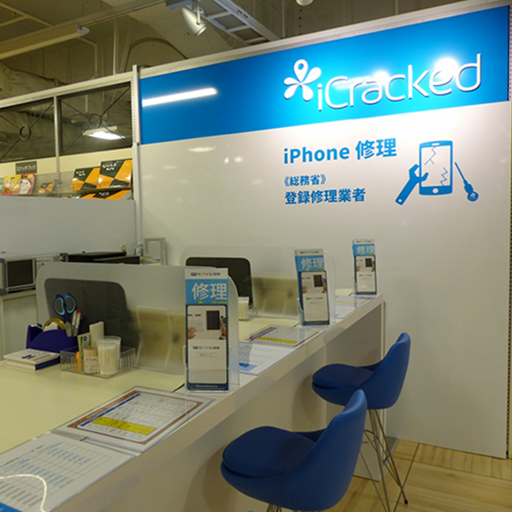 iCracked Store 札幌ロフト店