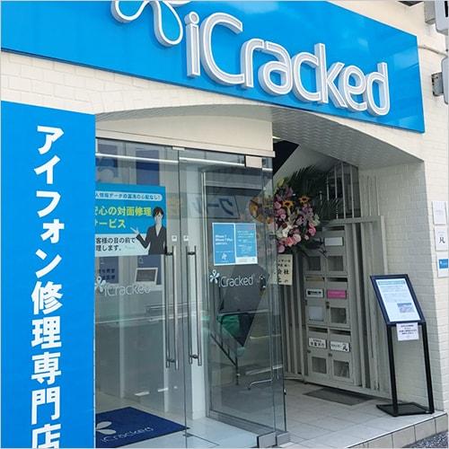 【閉店】iCracked Store 天神西通り店