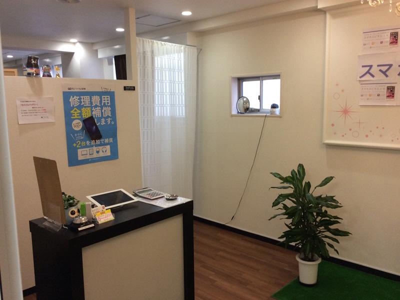 スマホスピタル 江坂店