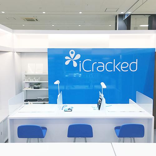 【閉店】iCracked Store MORIOKA TSUTAYA店