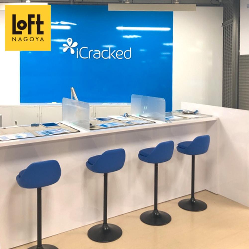 iCracked Store 名古屋栄本店