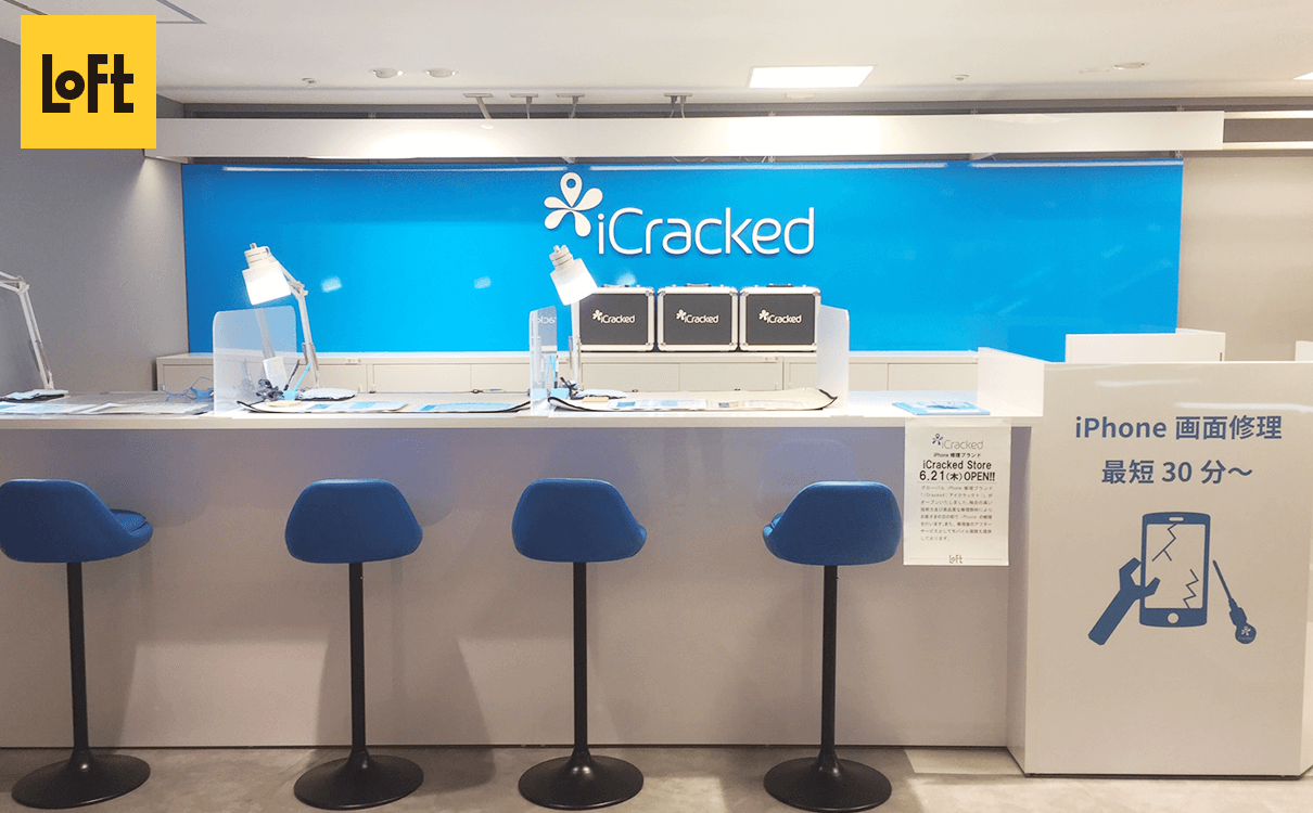 【閉店】iCracked Store 名古屋駅前