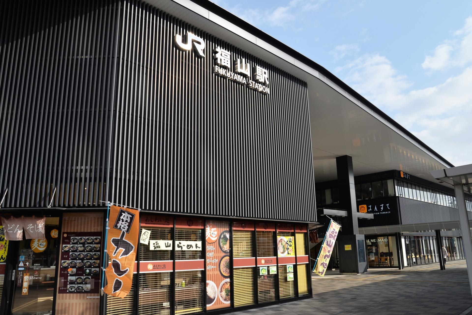 広島県福山でiPhone修理ならここ!評判のiPhone修理店3選