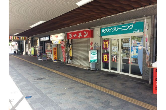 I.C.C福山駅前店前