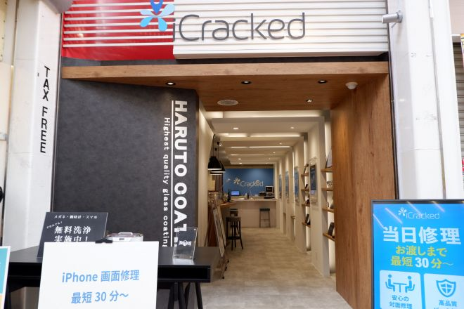 iCracked Store 神戸三宮元町店