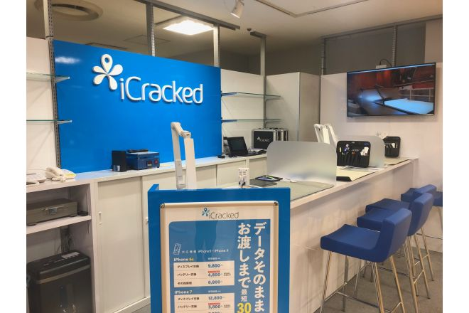 iCracked Store 仙台ロフト店