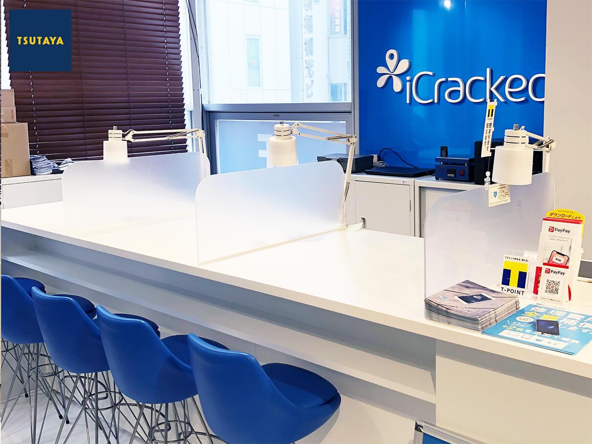 iCracked Store なんば店