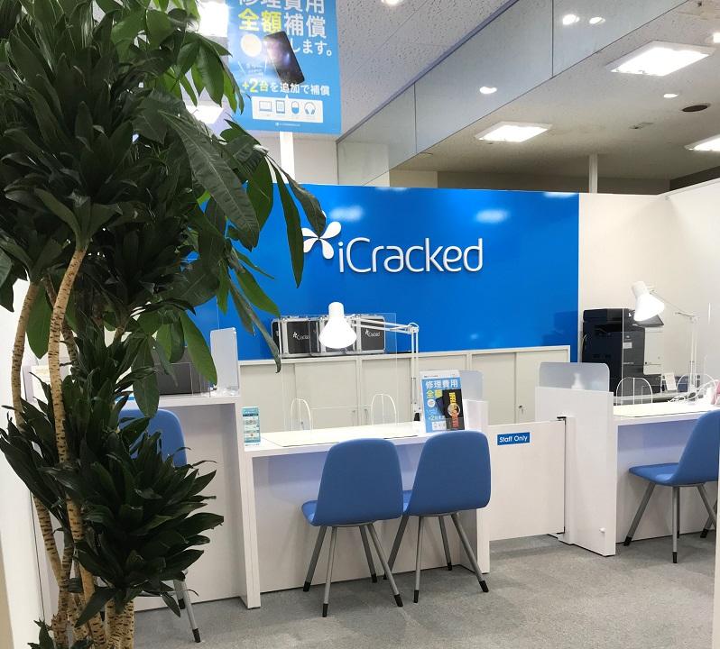 iCracked Store フジグラン大洲