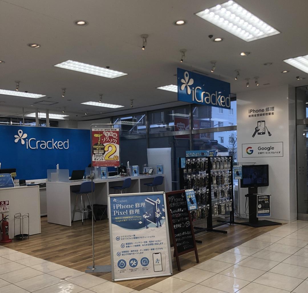 iCracked Store 武蔵境イトーヨーカドー