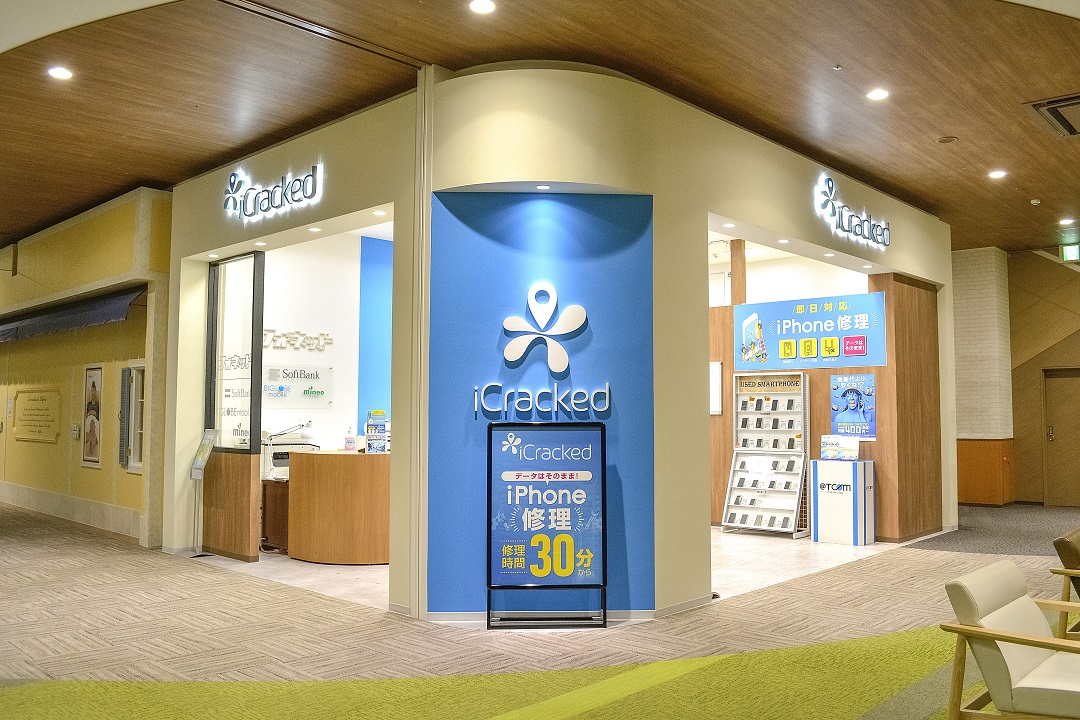 iCracked Store イオンモール甲府昭和